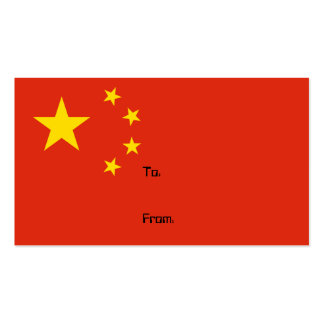 Gift Card Flag of China Republic Business Card