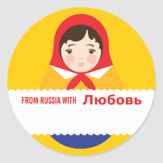 Gift Tag Place Card Russia Adoption Shower Label Classic Round Sticker
