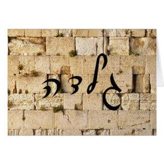 Gilda - HaKotel (la pared occidental) Tarjeta De Felicitación
