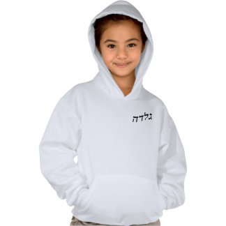 Gilda Hooded Sweatshirts