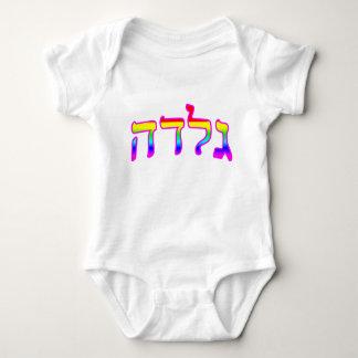 Gilda Shirt