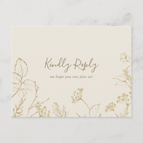 Gilded Floral | Cream Song Request RSVP Postcard