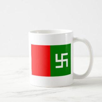 Gilgit Baltistan United Movement, Colombia Politic Classic White Coffee Mug