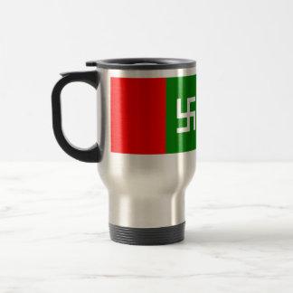 Gilgit Baltistan United Movement, Colombia Politic 15 Oz Stainless Steel Travel Mug