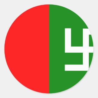 Gilgit Baltistan United Movement, Colombia Politic Classic Round Sticker
