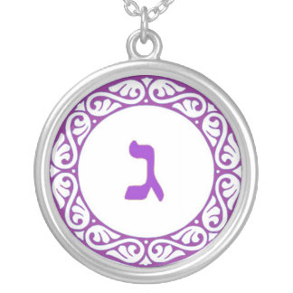 Gimel Silver Plated Necklace