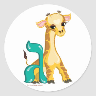 Gimmel Hebrew Aleph Bet (Alphabet) Giraffe Sticker