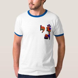 Gimmel Yod T-Shirt