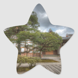 Ginkaku-ji Silver Temple, Kyoto Japan Star Stickers