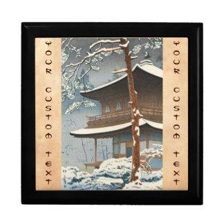Ginkakuji Shrine Asano Takeji shin hanga art Gift Box