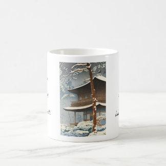 Ginkakuji Shrine Asano Takeji shin hanga art Classic White Coffee Mug
