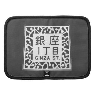 Ginza Street, Chuo Dori, Tokyo, Japan Folio Planner