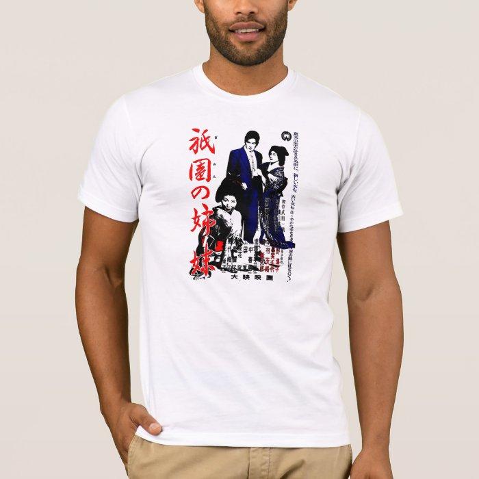 Gion No Shimai T-Shirt
