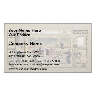 Giovanni Piranesi- The Seven Halls Business Card