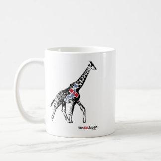 Giraffe & Gold Fish Mug キリンと金魚マグカップ