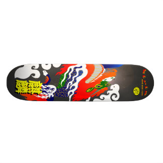 Giraffe (KIRIN) Skateboard Deck