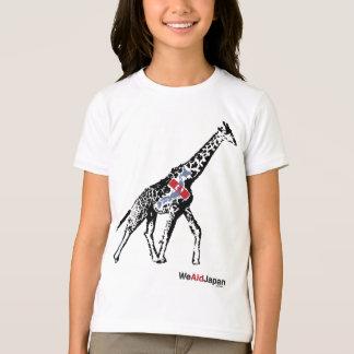 Giraffe Shirt キリンシャツ T-Shirt