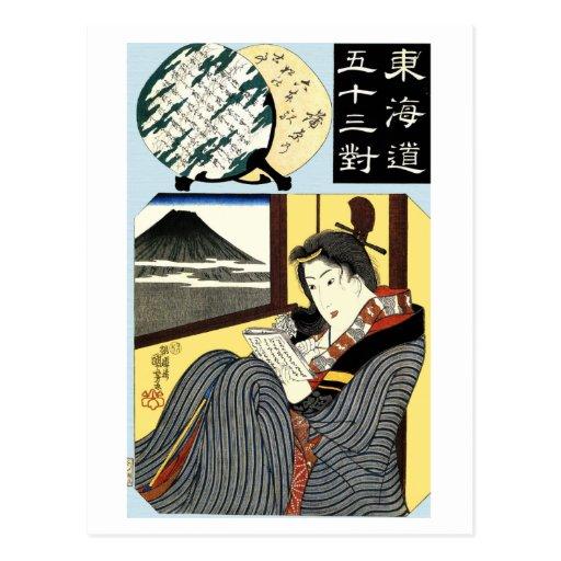 Girl at Kambara Station Postcard