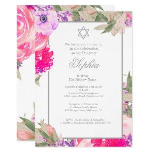 Girl Baby Naming Ceremony Hebrew Floral Silver Invitation