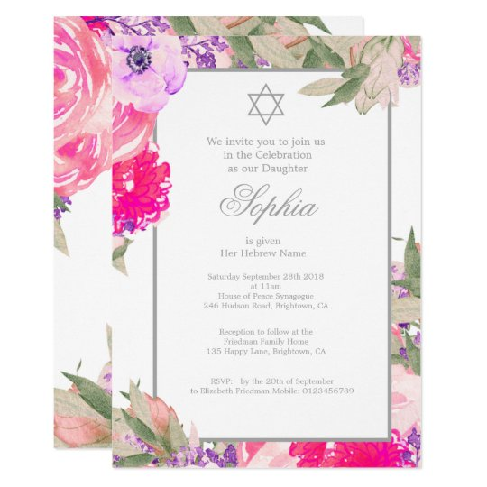 girl baby naming ceremony hebrew floral silver invitation