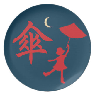 Girl dancing with her umbrella melamine plate