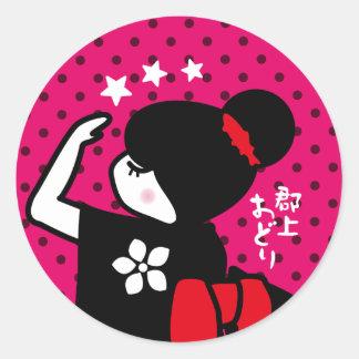 Girl in a Kimono (with stars) Classic Round Sticker
