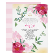 Girl Jewish Naming Day Invite - Pink Flower & Gold