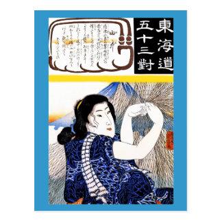 Girl Mending A Fishing Net Postcard