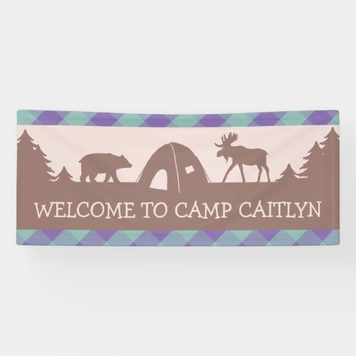 Girls camping birthday party welcome banner