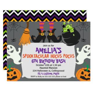 Girls Halloween Spooktacular Birthday Invitation
