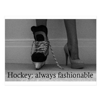 Girls Hockey is always Fashionable Postcard