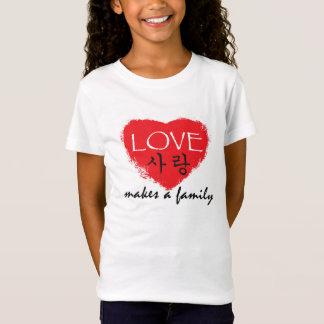 "Girls' Korean Adoption Tee - ""Love Makes a Family"""