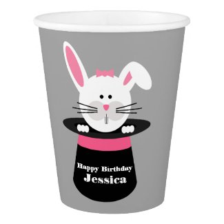 Girls' Magician Birthday Party Cups Paper Cup