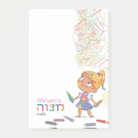 Girl's Mitzvah Note - 4x6 Sticky Notepad