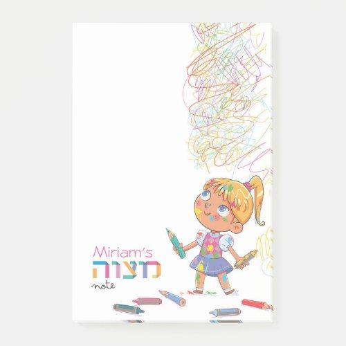 Girl's Mitzvah Note - 4x6 Sticky Notepad