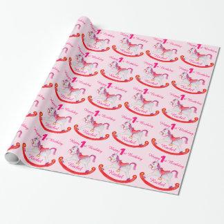 Girls name rocking horse 1st birthday pattern wrap gift wrap