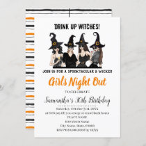 Girls night out Witches halloween Party Invitation