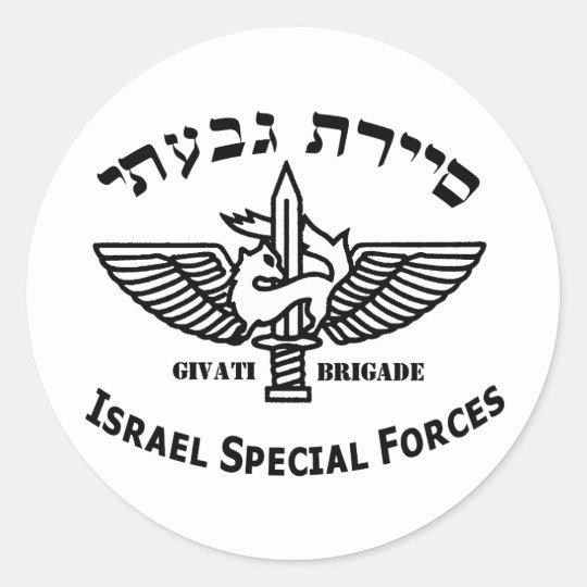 Givati Counter Terror Light Classic Round Sticker
