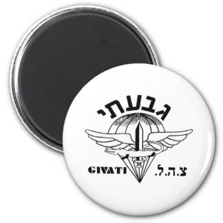 Givati Light 2 Inch Round Magnet