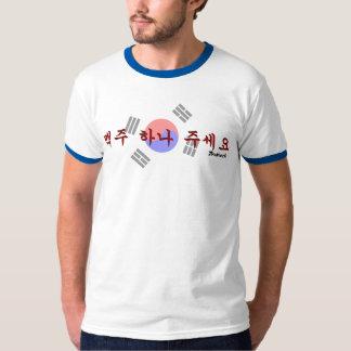 """""""Give me a beer"""" (Maekju hana juseyo) with flag T-Shirt"""