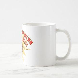 Give me gifts! Russian Coffee Mug