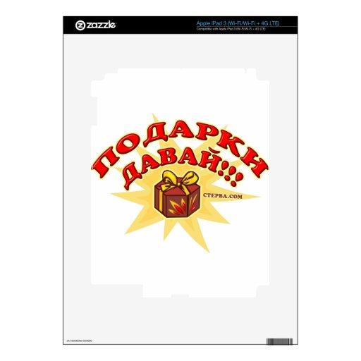 Give me gifts! Russian iPad 3 Skin