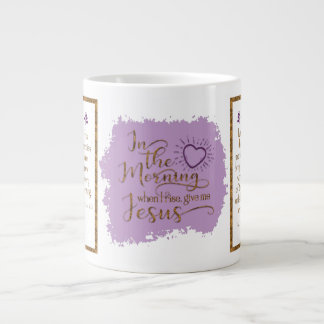 """Give Me Jesus"" Jumbo Mug (Purple/Gold)"