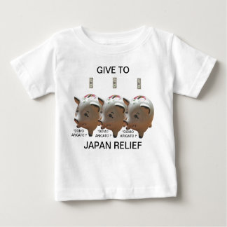 "GIVE TO JAPAN RELIEF ""DOMO ARIGATO !"" BABY T-Shirt"