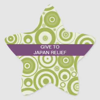 GIVE TO JAPAN RELIEF SEISMIC WAVES STICKER