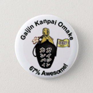 GKO 67% Awesome Button! Button
