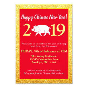 chinese new year pig invitation lucky clementines red invitation