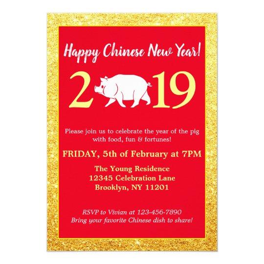 Lunar New Year 2019 Invitation