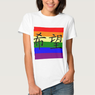 "GLBT Pride ""Hope"" Shirt"