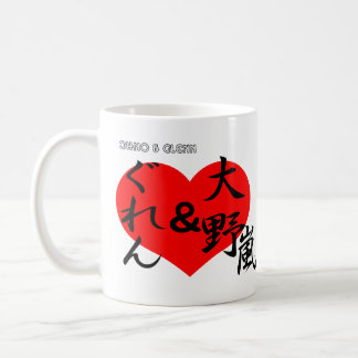 Glenn Coffee Mug